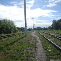 Станция Виктория. Стрелочный пост, Городок