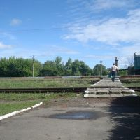 Станция Виктория. Выход к платформе, Городок