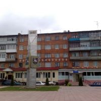 В центре, Дунаевцы
