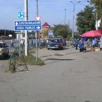 Carretera hacia Khmelnitsky, Дунаевцы