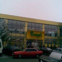 Вопак на фабрике, Дунаевцы