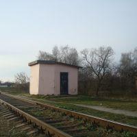 Станция Изяслав. Стрелочный пост, Изяслав