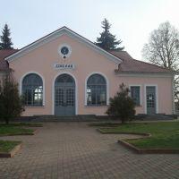 Станция Изяслав. Пассажирское здание. Вид со стороны города, Изяслав