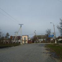 Изяслав. Угол улиц Вокзальной и Шевченко, Изяслав