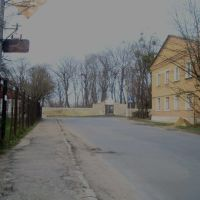 Изяслав. Угол улиц Красного казачества и Независимости, Изяслав