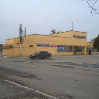 Изяслав. Автовокзал, Изяслав
