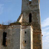 Костел в Ізяславі, Изяслав