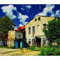 Про дворик у таверны, Каменец-Подольский