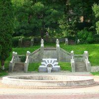Камянець - сходи  в парку, Kamianets - park, Каменец-Подольский