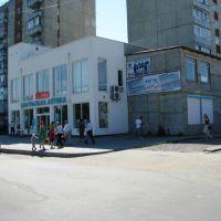 Центральна аптека, Красилов