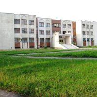 ЗОШ І-ІІІст. №5, Красилов