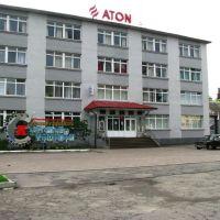 """Plant """"ATON"""", Красилов"""