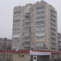 девятиповерхівка, Красилов