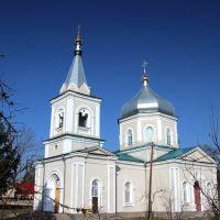 Свято-Успенский храм в Летичеве., Летичев