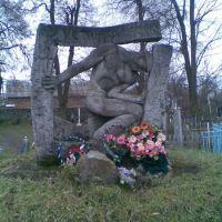 могила Устима, Летичев