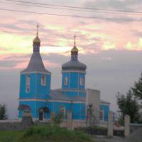 Казань-Львов-Крым. Обновлённая церковь в Летичеве, Летичев