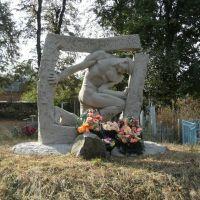 Karmaljuk, Летичев