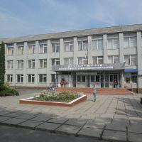 Новоушицький технікум  Подільського державного  аграрно-технічного університету, Новая Ушица