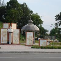 Памятник Т.Г.Шевченку, Полонное