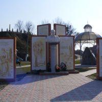 Пам'ятник  Тарасу Шевченку, Полонное