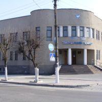 """Банк """"Національний кредит"""", Полонное"""