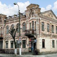 Редакция районной газеты (бывшая кантора мельниц), Полонное