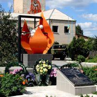 Памятный знак ликвидаторам Чернобыльской катастрофы, Полонное