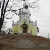 Новобудова, Славута