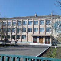 2-я школа., Староконстантинов