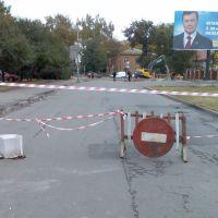 Прорив водопроводу., Староконстантинов