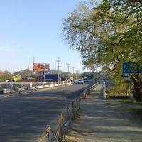Мост через речку Икопоть., Староконстантинов