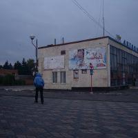 Автовокзал, Староконстантинов