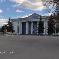 Дворец Культуры, Ватутино