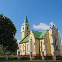 Городище - Михайлівська церква, Horodyshche - St. Michael's church, 1844, Городище
