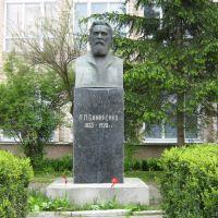 Пам. Л. П. Симиренку в Городищі, Городище