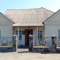 Музей Гулака Артемовського, Городище