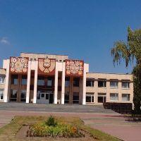 Городищенський районний палац культури ім. С. С. Гулака-Артемовського, Городище