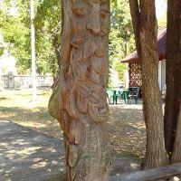 Городищенський парк культури і відпочинку, Городище