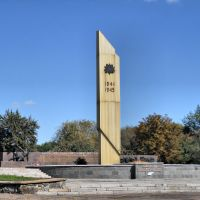 Мемориальный комплекс., Драбов