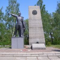 Памятник захисникам Вітчизни, Ерки