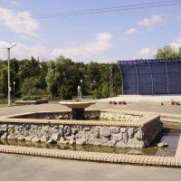 Центральна площа містечка, Ерки