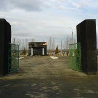 Новый мемориал, вход., Ерки