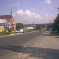 Катеринополь, Ерки