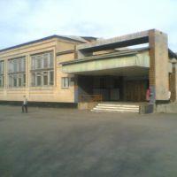 Школа № 1, Жашков
