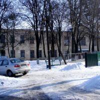 Школа №3, Жашков