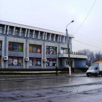 Гастроном, Жашков