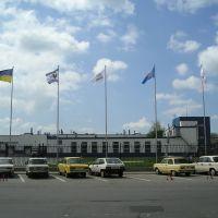 """Завод ГК """"Новые Продукты"""", Жашков"""