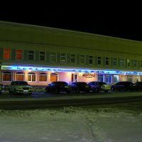 """Кафе-бар """"Аскольд"""", Жашков"""