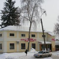 """Магазин """"Лотос"""", Жашков"""