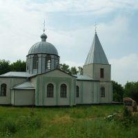 Вербивка, Зараевск